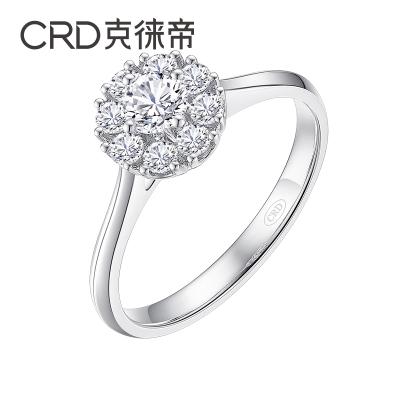 CRD/克徕帝18K金星空钻戒女群镶钻石戒指1克拉效果求结婚戒指专柜正品50分效果共约10分
