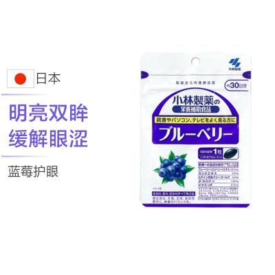 KOBAYASHI小林制药 蓝莓叶黄素酯胡萝卜素胶囊片 30粒