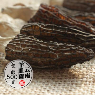 特价羊肚菌干货野生500g云南新鲜特级羊肚菇羊肚蘑野生菌肉厚新货