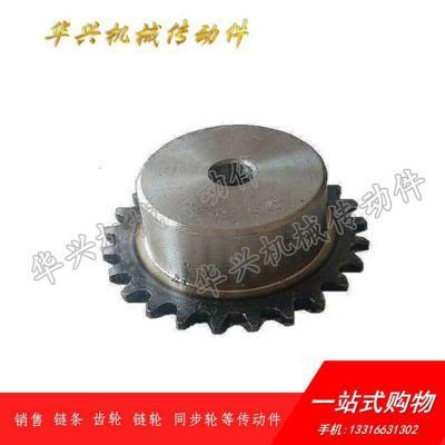 05B鏈輪 05B/2.5分10齒 45號鋼齒面淬火 單排凸臺鏈輪 總厚15mm