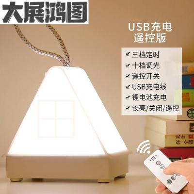 臺燈臥室睡眠床頭小夜燈充電護眼節能夜光遙控插電嬰兒喂奶兒 遙控充電款白光【收藏加購享優先發貨】