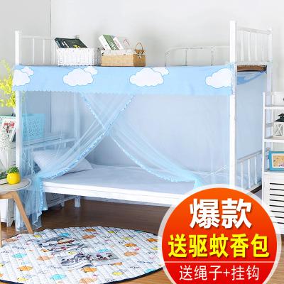 黛鬟大学生宿舍寝室上铺下铺蚊帐1.2米单人床文帐拉链纹帐子1.5m家用