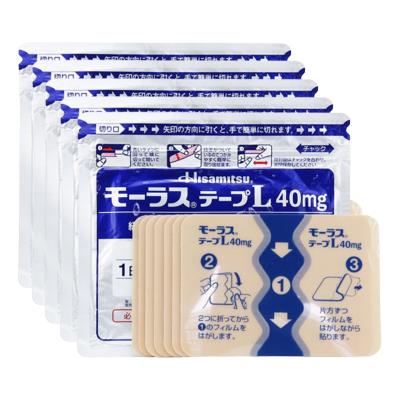 日本久光(Hisamitsu)久光貼 鎮痛貼 關節鎮痛止疼貼緩解風濕關節疼痛肩頸痛腰痛久光貼35枚*5袋