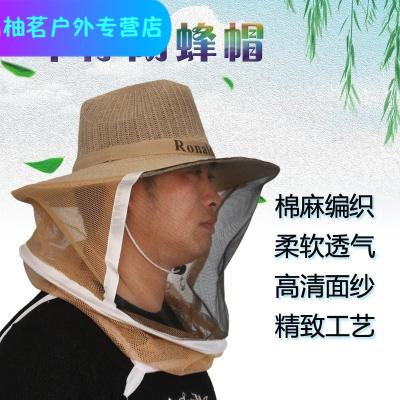戶外防蚊頭罩面紗驅蚊防護蚊蟲防蜜蜂面罩釣魚小配件隔蚊蟲帽子