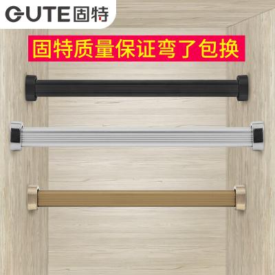 固特(GUTE) 掛衣桿衣柜厚實裁切晾衣桿櫥柜衣架配法蘭 可定制尺寸 (裁切長度需測量好備注) 換其它顏色聯系備注