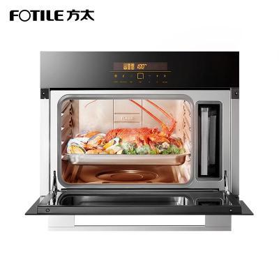 方太(FOTILE)40L大容量全新 动态蒸汽平衡嵌入式SCD40-E2M蒸箱 记忆功能