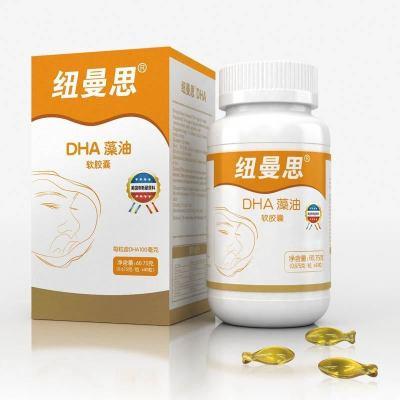 【原裝進口】紐曼思海藻油DHA嬰幼兒寶寶兒童型軟膠囊0.675g*90粒裝