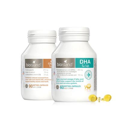 2件裝|Bio Island佰澳朗德嬰幼兒液體乳鈣90粒+嬰幼兒海藻油DHA60粒組合瓶裝澳洲進口