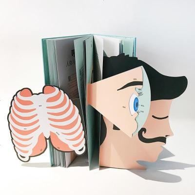 奇異的人體(奇想國人體百科全書)激光鏤空工藝由外而內揭秘人體內部構造?