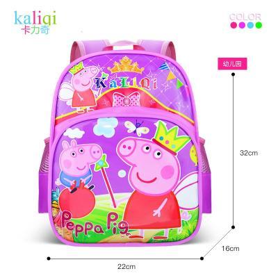 卡力奇幼兒園書包可愛兒童書包書包定制雙肩背包耐用 #小豬佩奇紫色