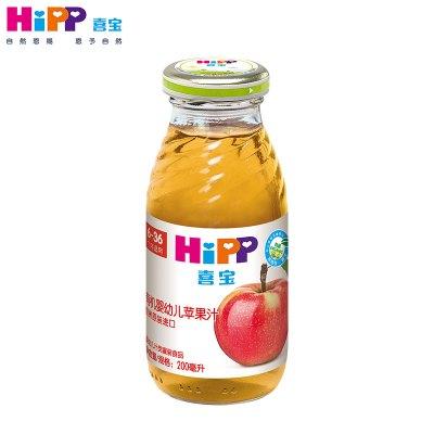 【官方旗舰店】HiPP德国喜宝辅食有机婴幼儿苹果汁(6-36个月)200ml单瓶装 进口辅食有机果汁
