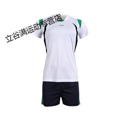 銳排球服套裝男女無袖短袖比賽訓練氣排球服組隊隊服定制