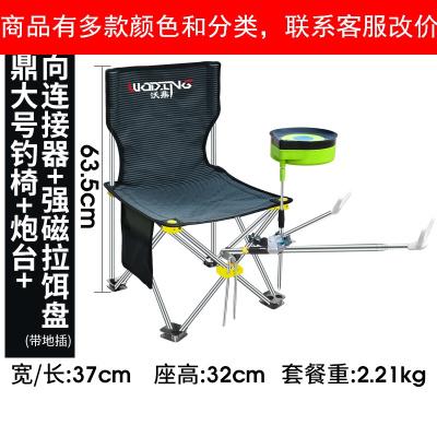 椅子钓橙钓鱼椅便携式多功能凳子美术台钓椅用品座椅钩鱼垂钓垂钓