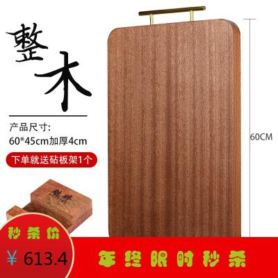 乌檀木家用实木菜板防霉整木砧板厨房原木刀板案板粘板水果板