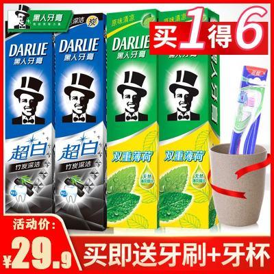 黑人牙膏雙重薄荷/竹炭深潔家庭用實惠組合4支裝 90g*2+90g*2