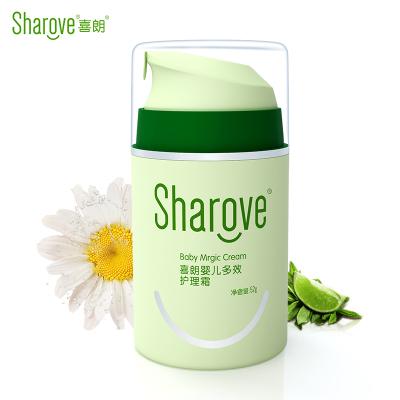 喜朗嬰兒多效護理霜52g止癢膏 清爽保濕 爽膚舒潤 新生兒薄荷