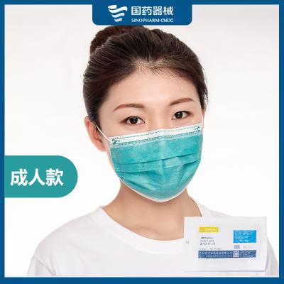 ESound Med醫用外科口罩一次性醫用口罩三層過濾無紡布口罩男女通用成人款【20個】防飛沫病毒末透氣親膚舒適口罩外科