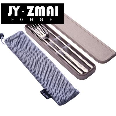 304不銹鋼便攜餐具筷勺套裝防滑筷子勺子學生旅游餐具盒-gys02定制
