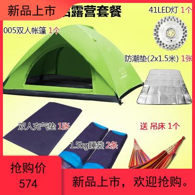 羚牛户外帐篷双层双人2人单人野营野外露营钓鱼防雨旅游家庭套装商品有多个颜色/尺码/规格,详情联系客服