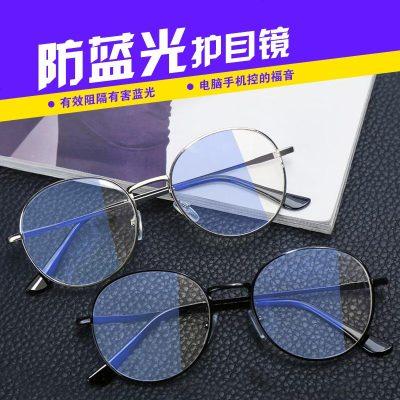 無度數防藍光眼鏡防輻射面平光鏡男女圓框手機護目鏡長圓臉抗疲勞 黑色(收藏寶貝立送檢測套裝) 無度數 近