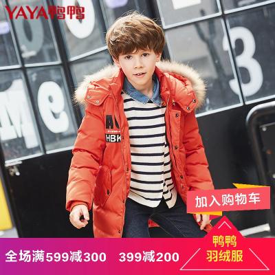 鴨鴨童裝男童羽絨服加厚秋冬裝中大童新款兒童羽絨服中長款外套Y-B463111
