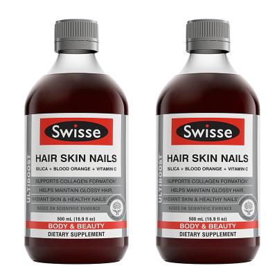 澳洲Swisse膠原蛋白口服液維生素c血橙精華 500ml 2瓶裝