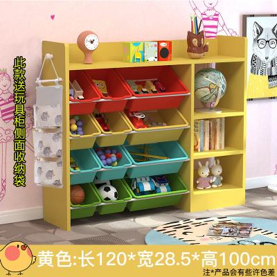 兒童玩具架收納架智扣幼兒園分類多層置物架子整理架寶寶書架玩具箱柜 1.2米單邊黃色