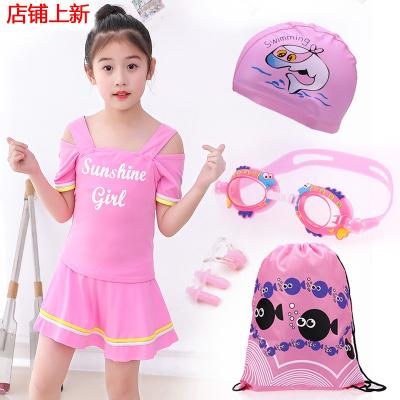 新款儿童泳衣女孩宝宝运动时尚分体平角裙式中小童游泳衣学生泳装