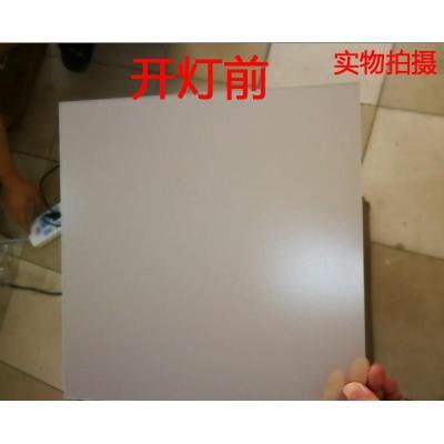 閃電客亞克力透光板磨砂白色擴散板led燈罩板吊頂均光板透明本月做特價 300*300*3mm