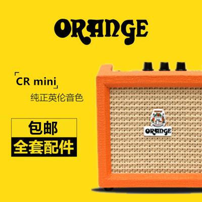 ORANGE橘子吉他音箱CR3 CRmini便攜迷你戶外樂器配件樂器音箱吉他音箱大喇叭