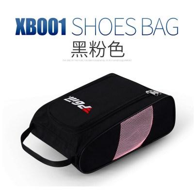 因樂思(YINLESI)高爾夫鞋包 鞋袋 透氣 便捷 高爾夫球包 四色可選