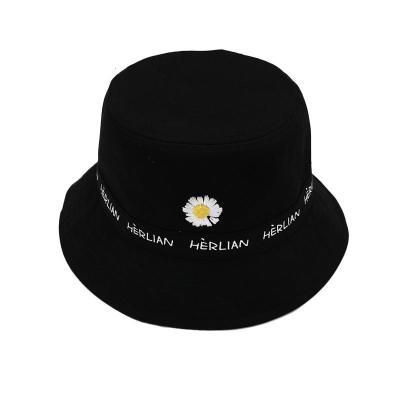 herlian帽子字母刺繡小雛菊漁夫帽女20夏季薄款遮陽棒球帽情侶款[定制] 米色棒球帽(送盒子) 均碼(54-58)