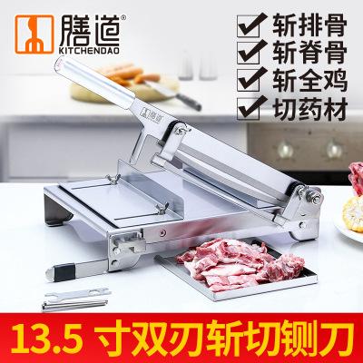 膳道(kitchendao) 切片機商用切肉機13.5寸雙刃切鍘刀切排骨切羊排切藥材切雞鴨魚鍘刀