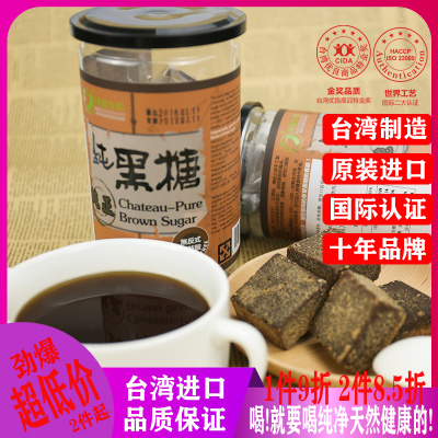 綠盈生機臺灣進口純黑糖甘蔗手工土紅糖原味黑糖塊中老人紅糖塊