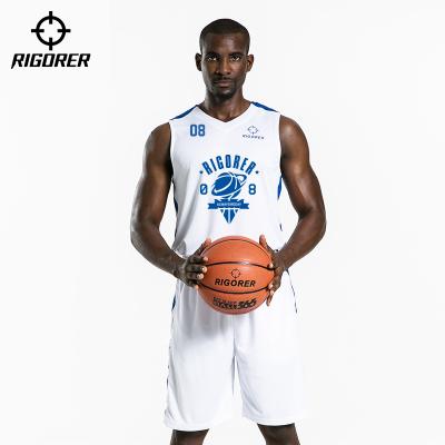 準者新款籃球服套裝男透氣隊比賽運動球衣DIY定制印字號團購