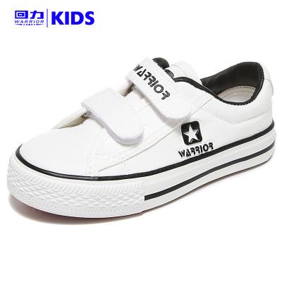 回力童鞋2020春秋新款兒童帆布鞋布鞋女童小白鞋男童白色布鞋球鞋WZ-601