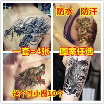 紋身貼防水男持久花臂歐美過肩龍頭火麒麟鯉魚狼頭仿真手臂刺青