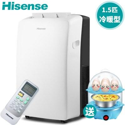 Hisense海信KYD-35/F-J移動空調冷暖1.5匹定頻窗式一體機家用廚房機房小移動式空調柜機