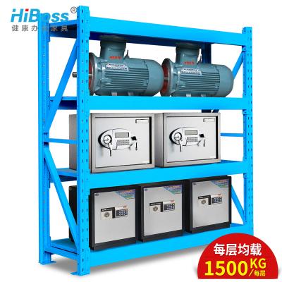 HiBoss貨架金屬貨架重型服裝倉庫倉儲重型置物架