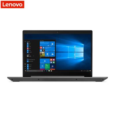 聯想(Lenovo)揚天V14 14英寸筆記本電腦(Intel I5 8265U 8GB 512GB固態 2G獨顯 無光驅 W10H 灰色)