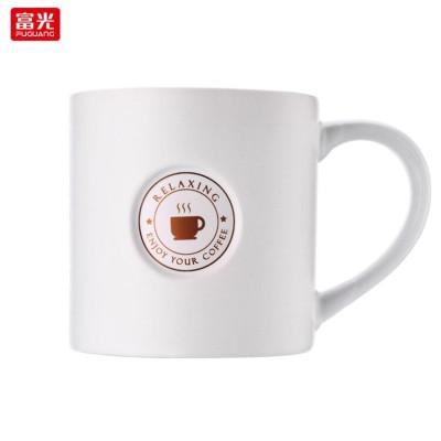 富光馬克杯帶創意陶瓷經典男女學生咖啡辦公室家用兒童喝水杯子