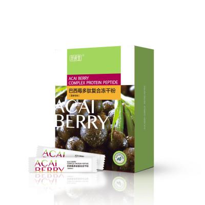 纖修堂 凍干巴西莓酵素粉130g(13g*10條)6盒裝