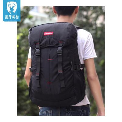 【精品特賣】現代男孩 (XIANDAINANHAI)2020新款戶外登山包50L大容量旅游旅行背包雙肩包男女士運動書包
