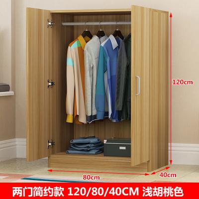 【推荐款|对开门】衣柜简约现代经济型组装实木板式卧室柜子租房宿舍儿童简易大衣橱木质暖兔