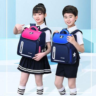 【升級帶反光條】小學生書包1-3-6年級減負兒童書包幼兒園護脊韓版雙肩背包男孩女