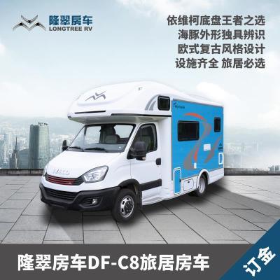 隆翠房車:訂金:DF-C8 市場指導價51.8萬元 預付999元抵購車款9999元