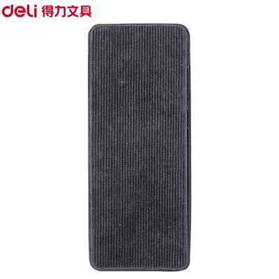 得力(deli)7834磁性白板擦125*50*26mm内置磁铁可吸附在白板上创意便捷画玻璃白板板擦 板擦