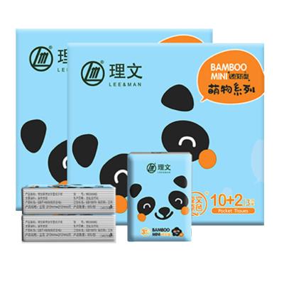 理文萌物 手帕紙 3層8片加厚 24包 本色竹漿