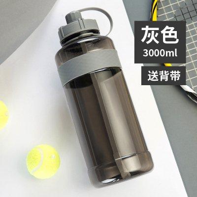 大容量水杯子便携健身太空杯户外带吸管塑料杯耐摔运动水壶2000ml 灰色3000ml(双口送吸管)