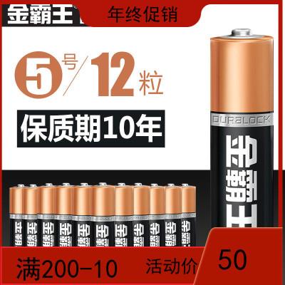 电池5号12粒碱性五号电池6普通儿童玩具电池话筒鼠标干电池1.5批发可换7号遥控器电池
